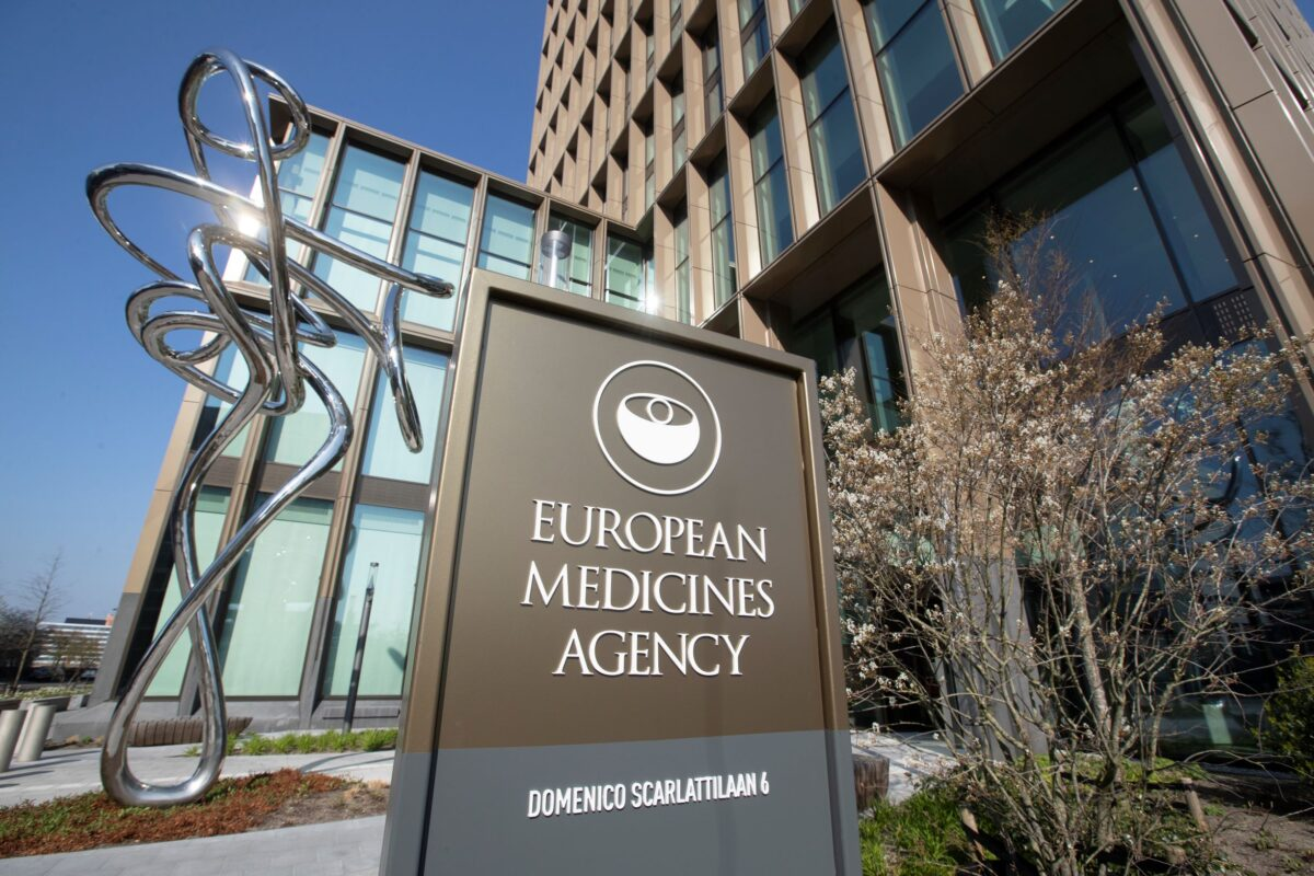 Exterior view of the European Medicines Agency