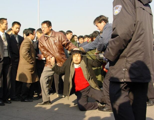 arrest a Falun Gong practitioner