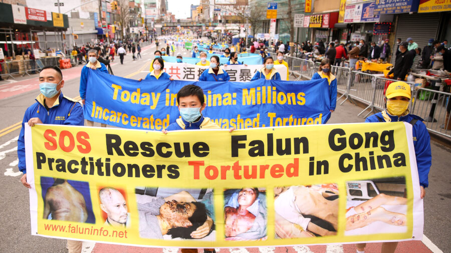 US Lawmaker Calls on Chinese Regime to Free Detained Falun Gong Relative