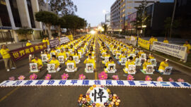 Persecution of Falun Gong Continues While CCP Tightens Control on PLAC: Leaked Documents