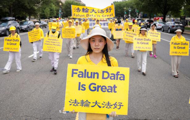 falun gong rally july 20