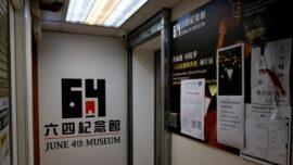 Hong Kong Police Raid Museum Commemorating 1989 Tiananmen Victims